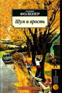 Темы  35 дел, которые нужно сделать осенью
