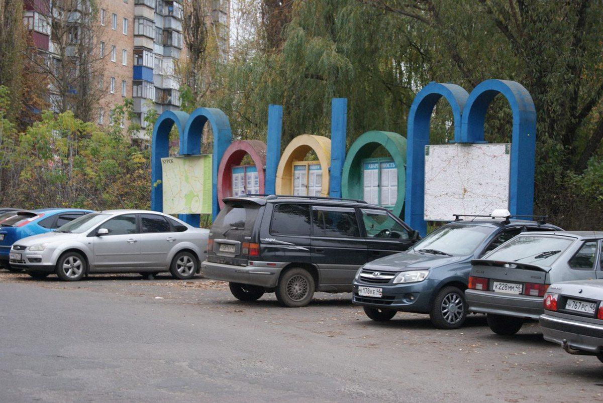"""Люди  Алексей Федяев: """"В Курске существуют только три вещи: ремонт обуви, живое пиво и аптечные пункты"""""""
