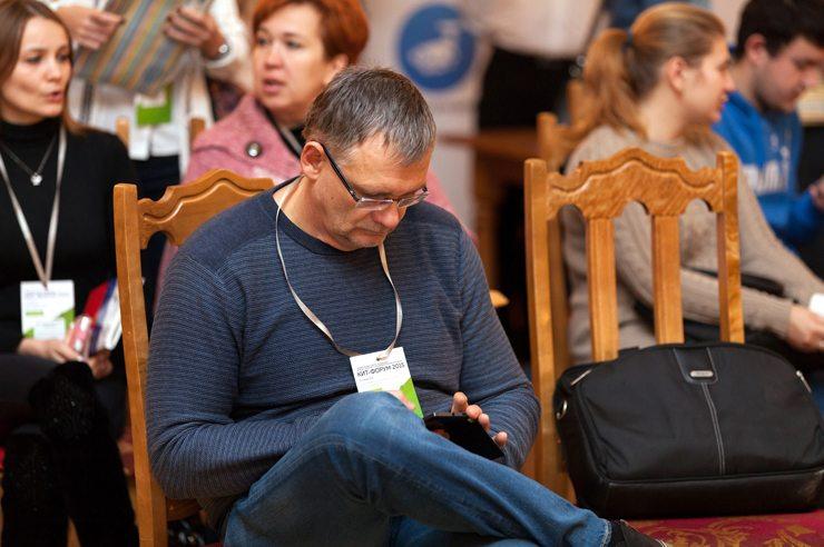 События  В Курске пройдет КИТ-форум 2016
