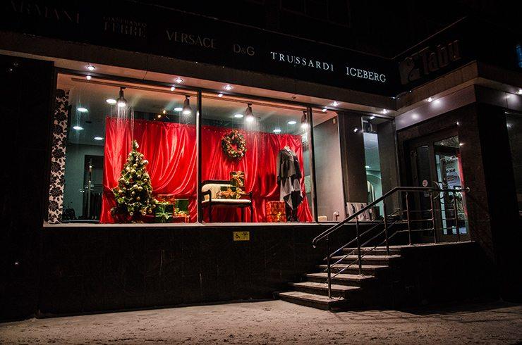 Новости  В городе ищут лучшую новогоднюю витрину