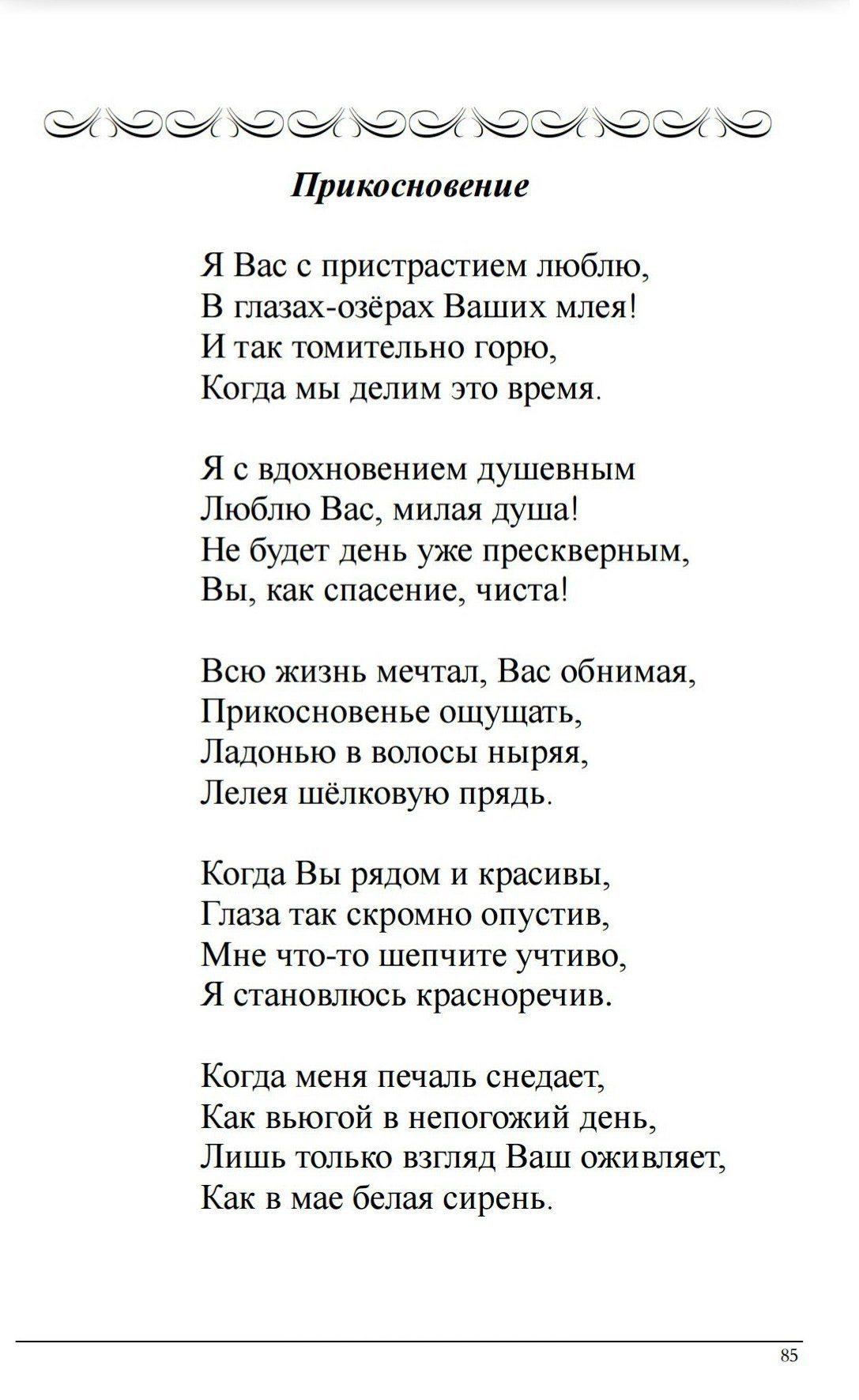 Новости  Поэт Андрей Шевелёв издал сборник стихов