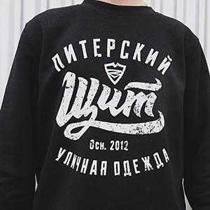 Новости  Новое в городе: интернет-магазин одежды «Революция»