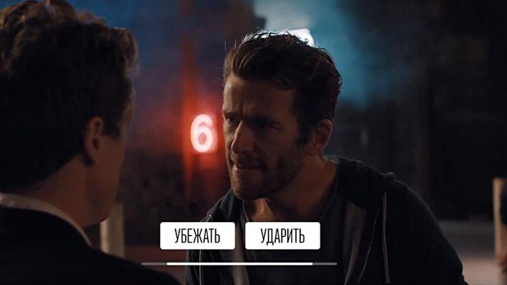 """Новости  """"Ночная игра"""": первый интерактивный фильм"""