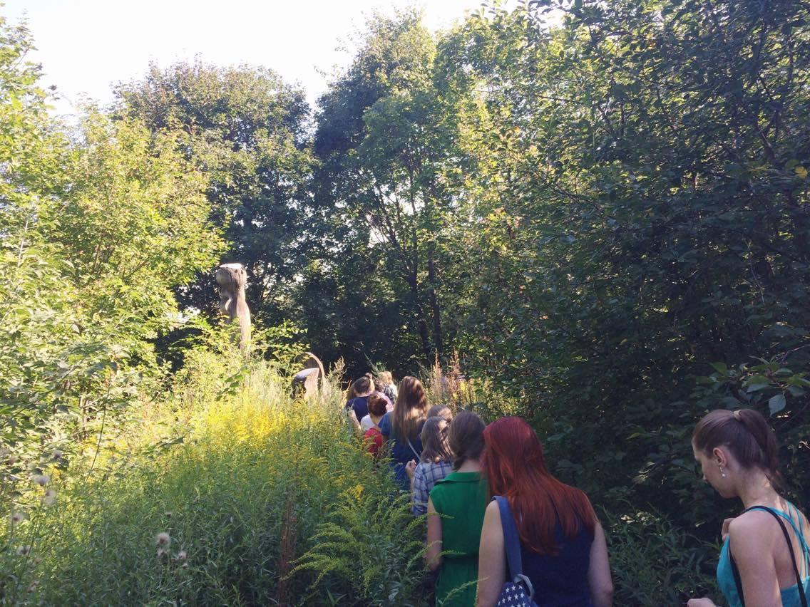 Стрелка  Как реанимировать заброшенный парк