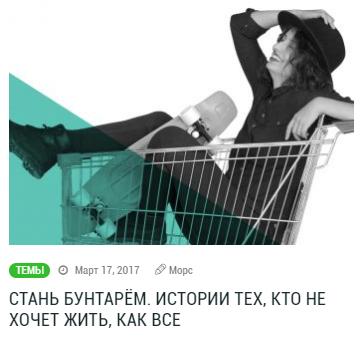 "Реклама в ""Морсе"""