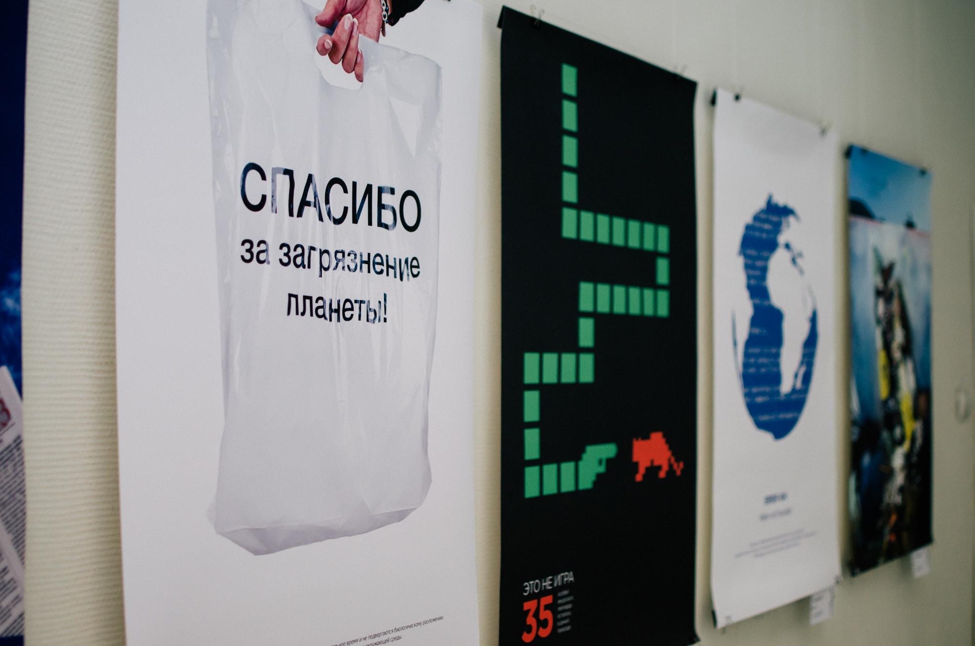 События  Что смотреть на выставке «Арт-подготовка»