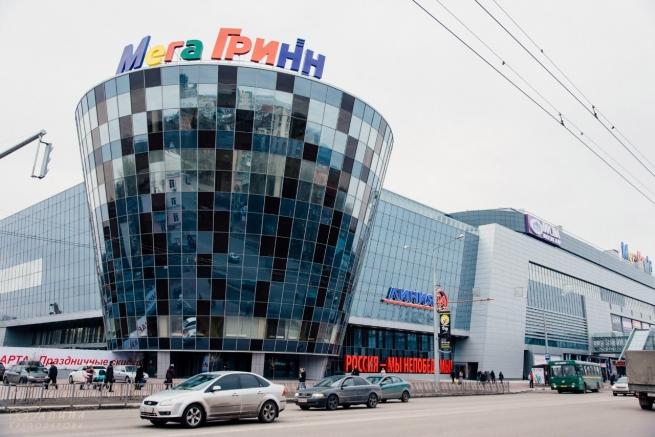 ТРЦ «МегаГРИНН», конференц-банкетный зал «Соловьиный»