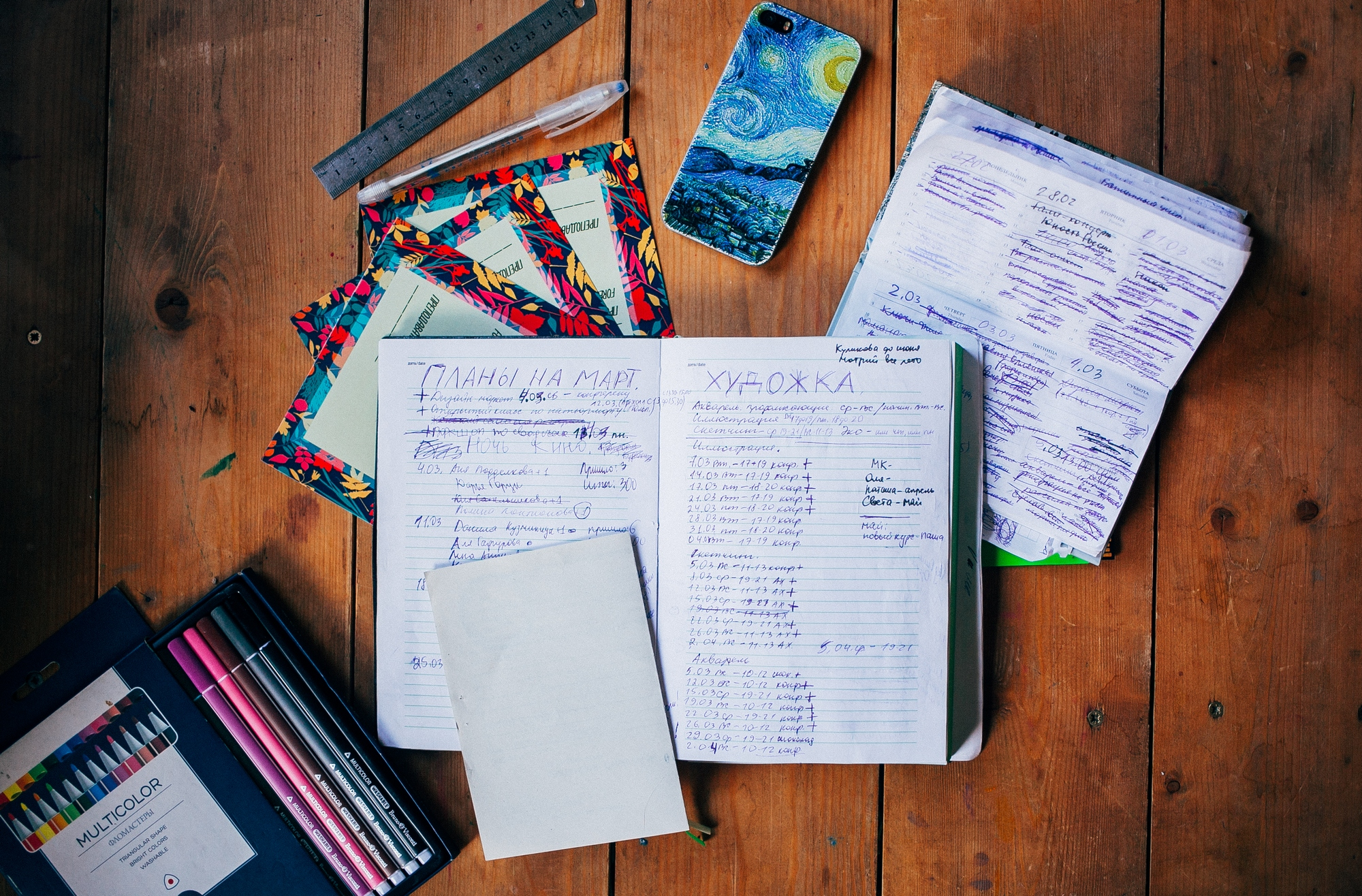 Темы  Все ходы записаны: как выглядят ежедневники горожан
