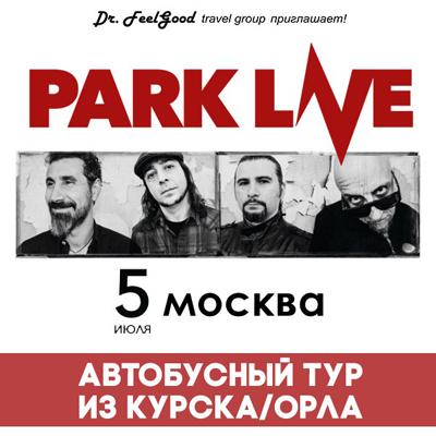 """Новости  Открылся офис """"Doctor Feelgood Concerts"""""""