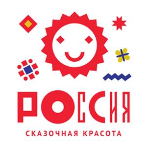 Новости  Что думают о туристическом бренде России политолог, дизайнер, рекламщик и директор центра туризма