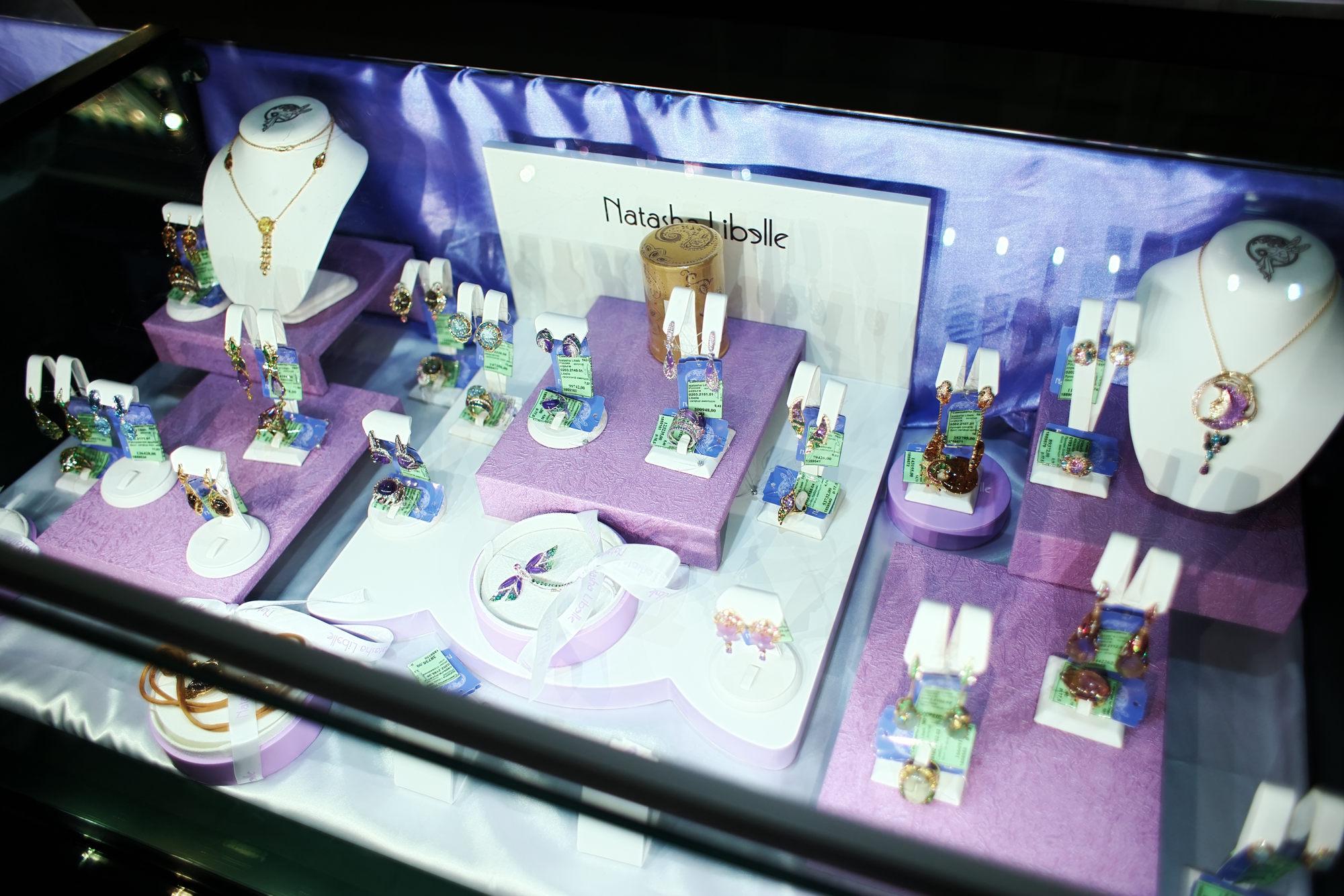 События  В Курске презентовали коллекцию ювелирного дома Natasha Libelle