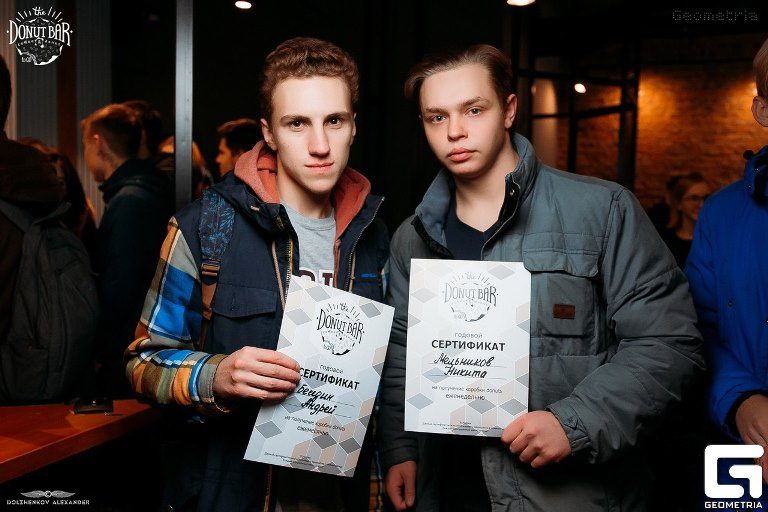 Новости  В Курске открылся четвертый Donut Bar