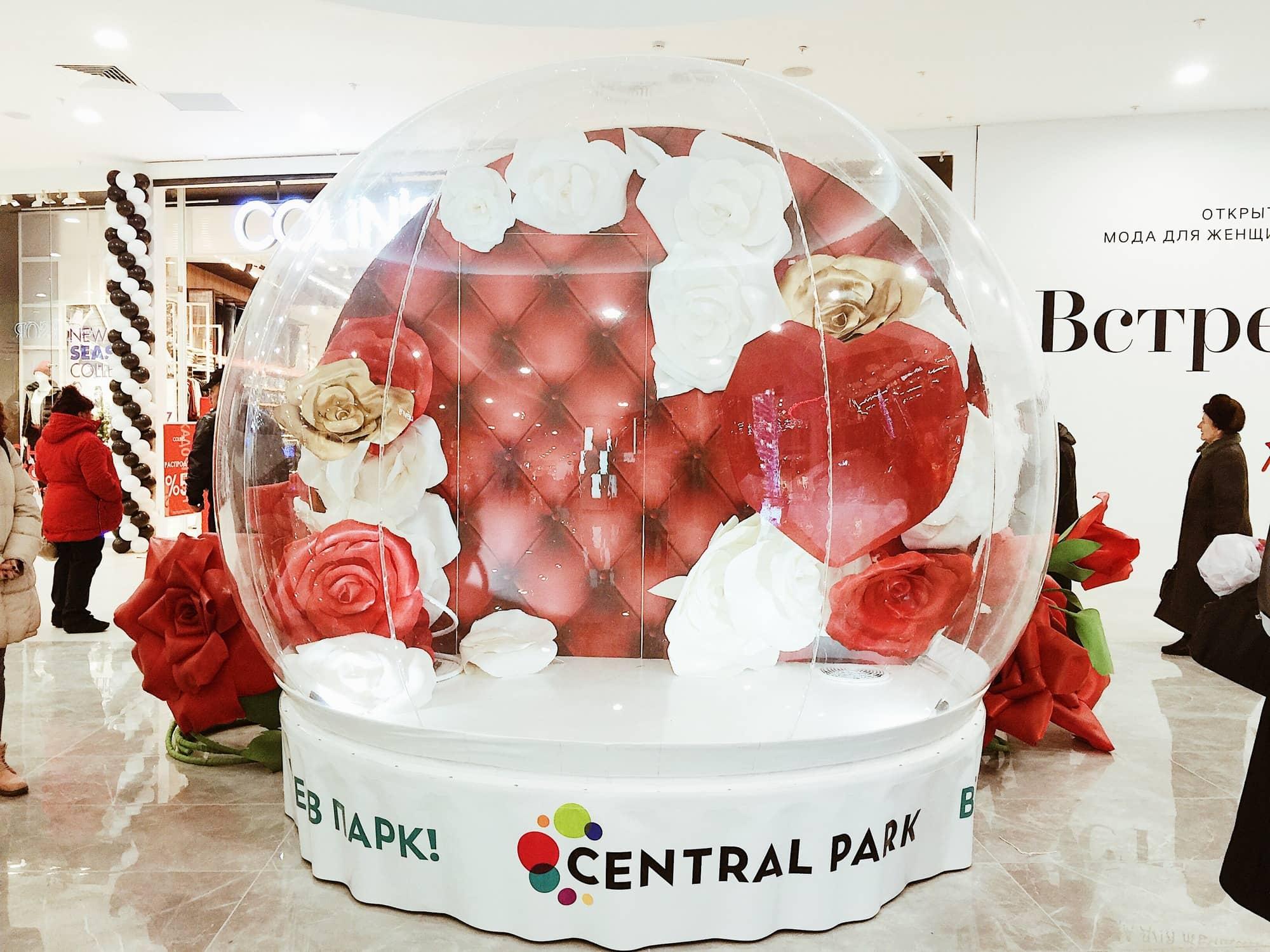 Новости  Первые впечатления: открытие Central Park в Курске