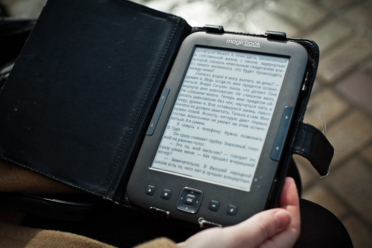 Темы  Что читают горожане в своих смартфонах?