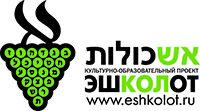 Темы  Фестиваль медленного чтения в Иерусалиме
