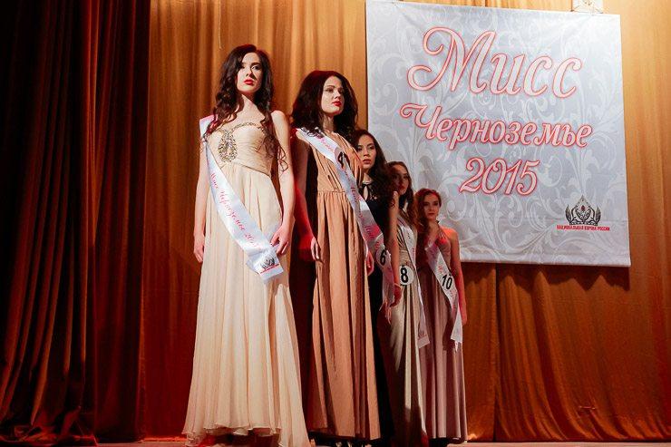 События  Как выглядит Мисс Черноземья 2015?