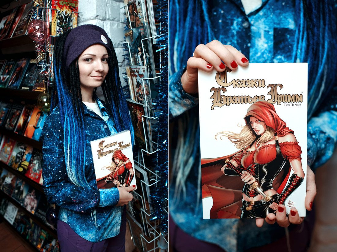 Темы  Книжка с картинками: кто и почему читает комиксы?