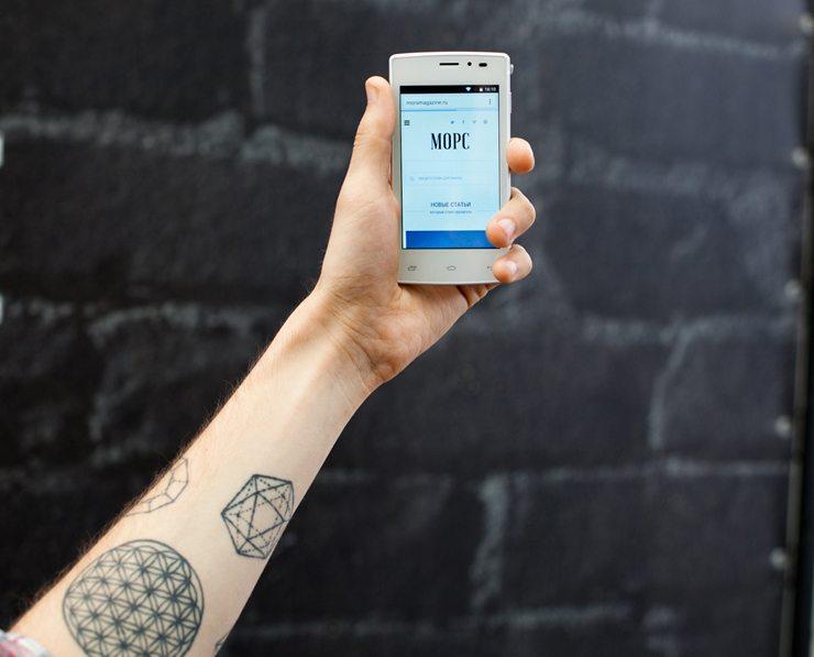 Темы  В поисках бюджетного смартфона